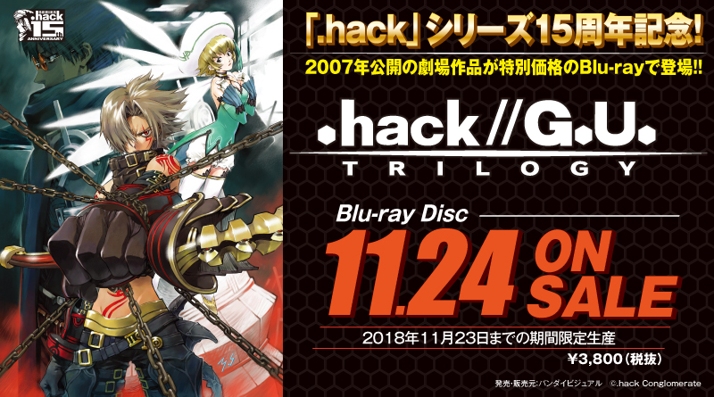 .hack//G.U. TRILOGY Blu-ray-Disc 11.24 ONSALE